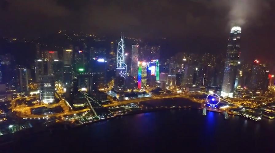 Victoria Harbour Honk Kong
