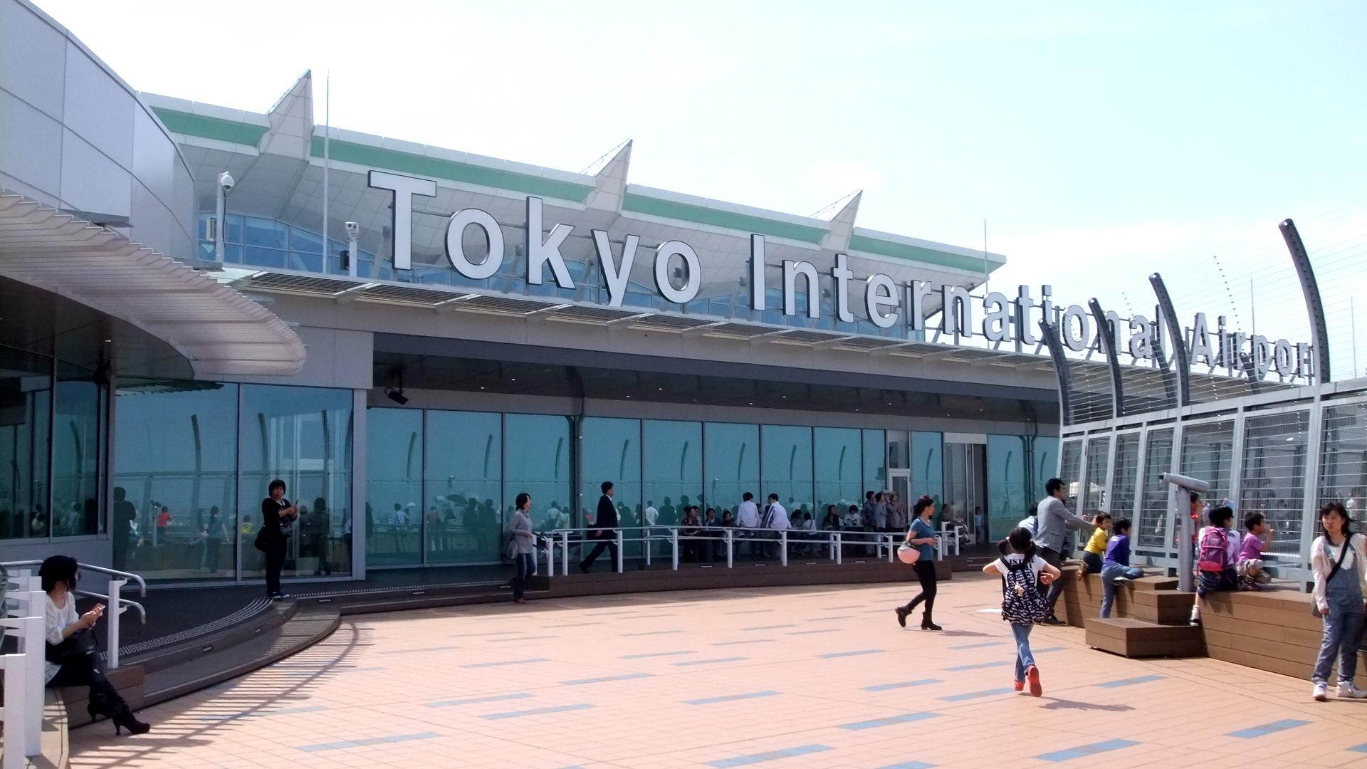 Tokyo International Airport